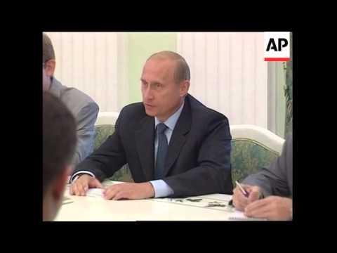 Putin meeting Bulgarian PM