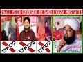 Jaali Peer Exposed By Saqib Raza Mustafai