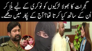 Download Lagu Bhola Record Mystery Solved   Pukar   15 March 2018   Neo News Gratis STAFABAND
