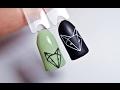 Дизайн ногтей✦Геометрия. Лиса✦Ksana Groza. Nail Art Blog