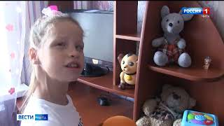 Люда Колесникова, 10 лет, детский церебральный паралич