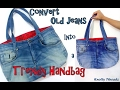 DIY | Convert Old Jeans Into A Trendy HandBag | Best Out Of Waste Jeans Handbag | Tutorial