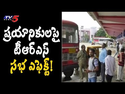 TRS Pragathi Nivedana Sabha Effect On Bus Stops in Nizamabad | TV5 News