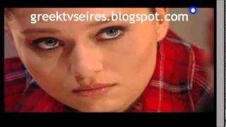 Έρωτας και Τιμωρία [Ask ve Ceza] S01 E04 Trailer