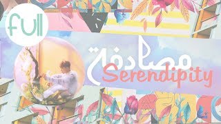 Arabic Sub نطق Bts 39 Jimin Serendipity Full Length Edition
