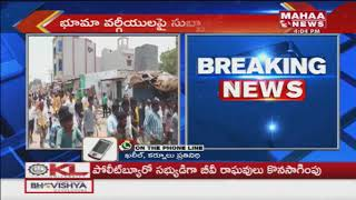 Attack Visuals!!!  Stones Attack On AV Subba Reddy At Kurnool