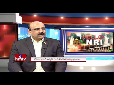 Thotakura Prasad Founder of Akkineni Foundation of America Interview   Hello NRI   HMTV