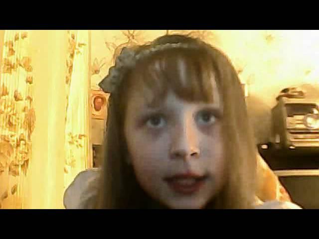 девушки онлайн веб камеры бонга