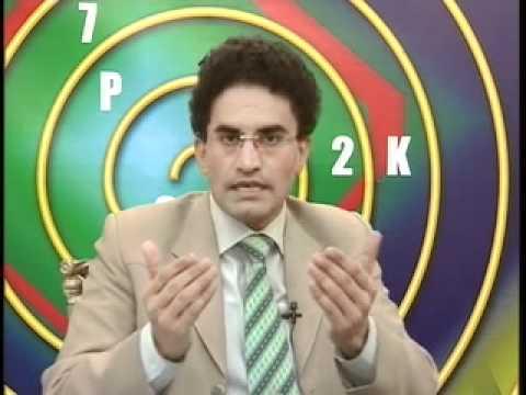 Learn Hard and Soft Hand Palmistry in Urdu by Top Class Palmist Medical Palmist Mustafa Ellahee :