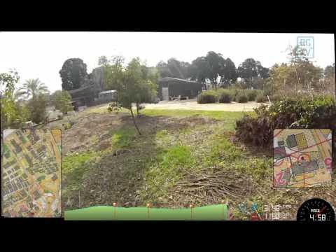 Israel Orienteering Sprint Race Agricultural Institute