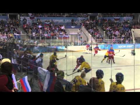 Россия Швеция хоккей 13 февраля, олимпиада. Незащитаный гол