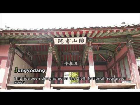 the importance of confucianism in korea = 6 = influences of confucianism on korean corporate culture tan soo kee introduction korean corporate culture is one of the most dynamic and distinct corporate cultures in the world.