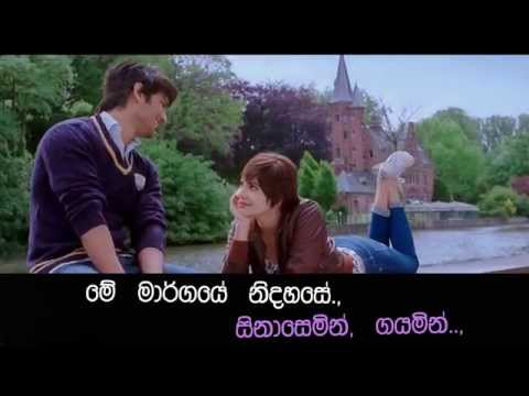 Chaar Kadam ► Shaan & Shreya Ghoshal  PK 2014 Movie 1080p Full HD Song  With Sinhala Translation..