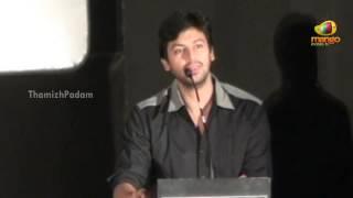 Arakkonam - Srikanth - Shivani Movie Press Meet - Chandru, Lakshmi Nair, Kavya M Shetty, Hansraj Saxena