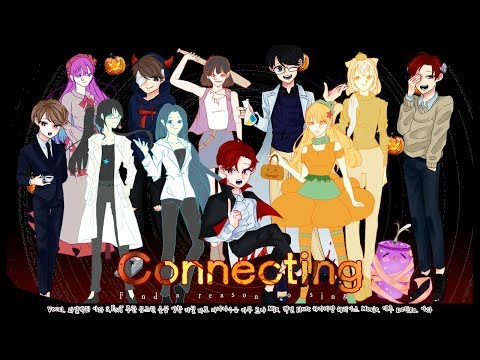 Connecting a song for you ~ Halloween Edtion ~ COVER