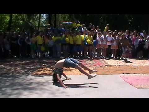Уличные танцы ; Street dance