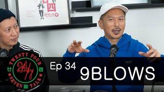 24/7TALK: Episode 34 '9BLOWS' - Top 3 Favorite Hong Kong Movies 最喜愛嘅3套港產片
