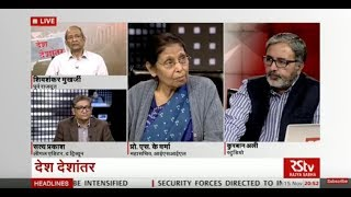 Desh Deshantar : India's claim in ICJ court