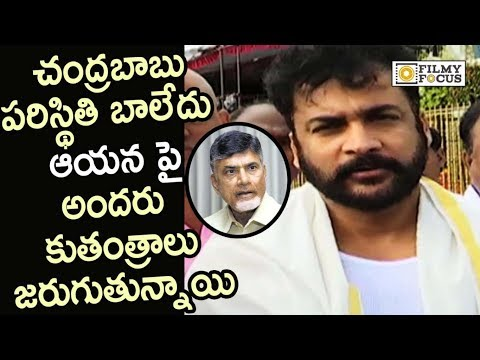 Hero Sivaji Emotional about Chandrababu's Condition in Andhra Pradesh & AP Politics - Filmyfocus.com