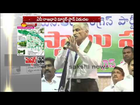Vijayasai Reddy speech on Singapore presents AP capital city master plan