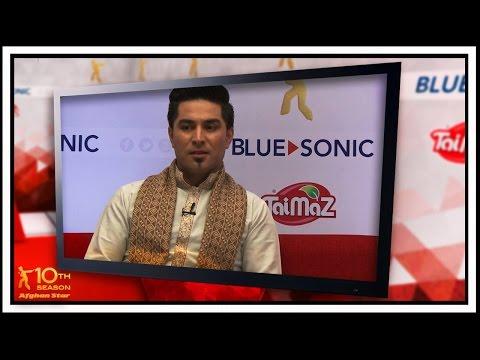 Afghan Star Season 10 - Question Box - Top 7 / فصل دهم ستاره افغان - بپرس و بدان - ۷ بهترین
