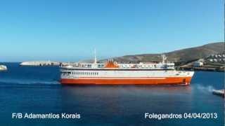 F/B Adamantios Korais arrival and departure from Folegandros 04/04/2013