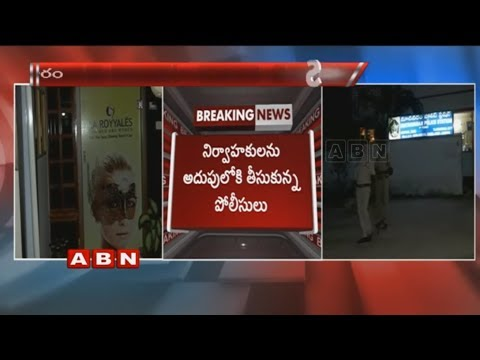 Whoredom In The Name Of Massage Centers At Vijayawada | ABN Telugu