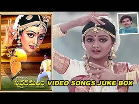 Swarna Kamalam Video Songs Juke Box || Venkatesh || Bhanu Priya...