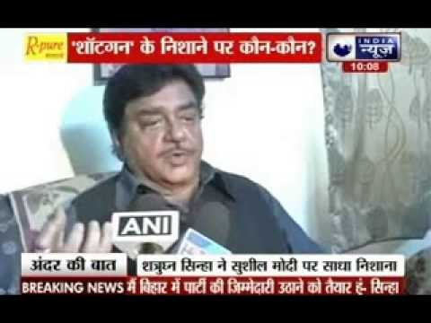 Andar Ki Baat: Shatrughan Sinha blames Sushil Kumar Modi for BJP's poor show in Bihar by-poll
