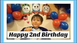 ☆2歳のお誕生日パーティ動画☆【Happy 2nd Birthday】赤ちゃん成長記録 | 海外子育てママ|誕生日 ケーキ