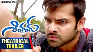 Shivam Movie Review and Ratings