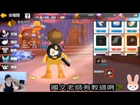 #718【谷阿莫】電玩實況精華19:這國文老師有教過《Luna Online 手遊版》