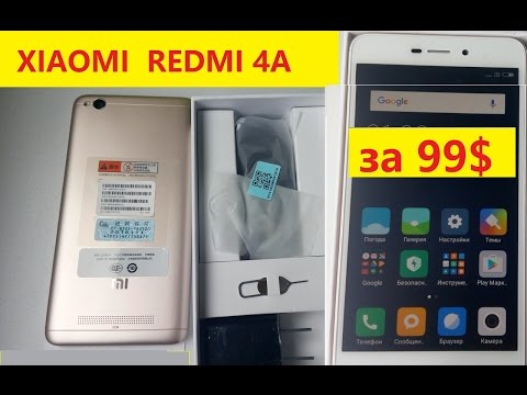 Купить телефон xiaomi redmi на алиэкспресс