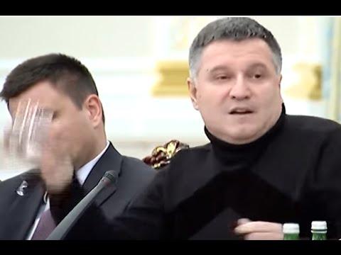 Аваков кинул стакан с водой в Саакашвили