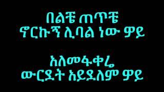 Abdu Kiar ABD **LYRICS**