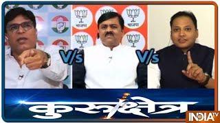Kurukshetra | Modi के विरोधी Lok Sabha Elections 2019 के बीच अचानक EVM के खिलाफ क्यों हुए एकजुट ?