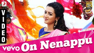 Kathanayagan On Nenappu | Vishnu Vishal | Sean Roldan | Anirudh