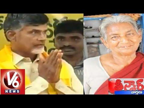 "AP CM Chandrababu cancelled AP ""Ban Alcohol"" activists Roshamma pension - Teenmaar News"