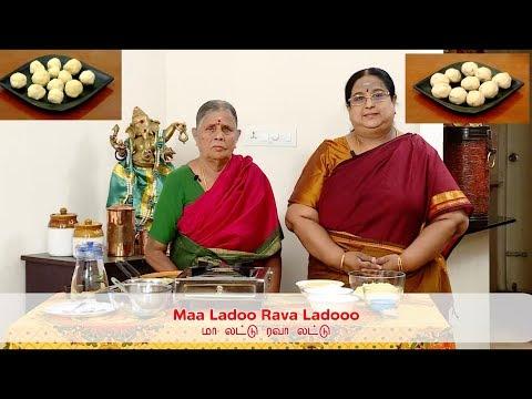 Recipe 80: Rava Laddu and Mavu Laddu