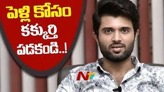 Vijay Devarakonda Ad | Beware Of Matrimonial Frauds | Hyderabad Cyber Crime Police Short Film