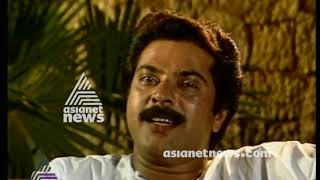Asianet Malayalam Channel Inauguration | Asianet News Archive