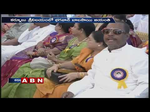 Bala Sai Baba Jayanthi Celebrations at Kurnool | ABN Telugu