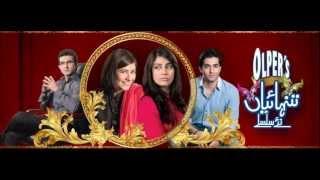Tanhaiyan Naye Silsilay OST (Slow Version) Hain Yeh Silsilay - ARY Digital Drama