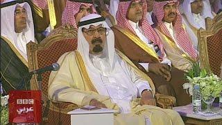 نبذة عن الملك السعودي الراحل عبد الله بن عبد العزيز