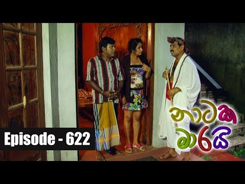Naataka Maarai - Ep 622 Kotiyak Watina Upadeshaya ( 15-11-2017 )
