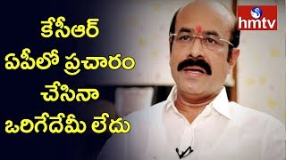 Kurnool MLA SV Mohan Reddy Comments on KTR and YS Jagan | hmtv
