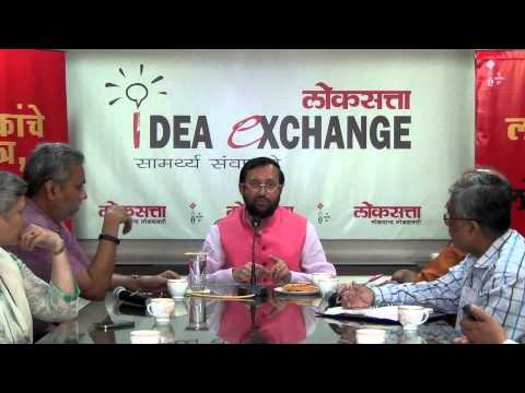 Minister for Environment & Forests Prakash Javdekar's views on Western Ghat