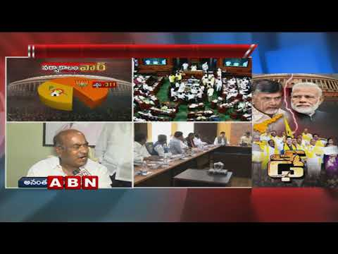 MP JC Diwakar Reddy Face To Face Over Denying To Attend No Confidence Motion | ABN Telugu