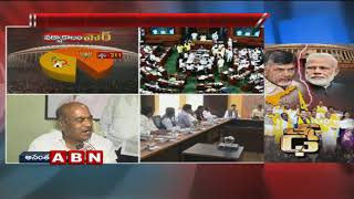 MP JC Diwakar Reddy face to face over Denies to Attend No Confidence Motion