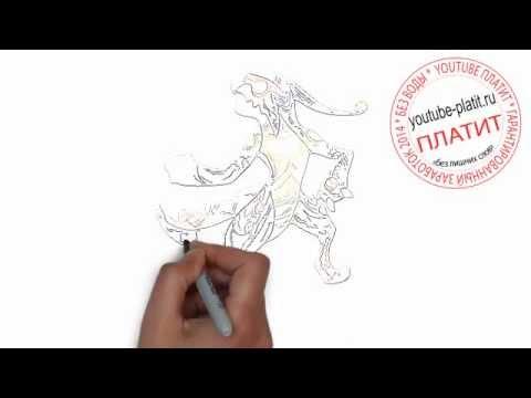 Видео как нарисовать планету карандашом поэтапно